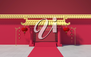 Chinese palace walls, red walls and golden tiles, 3d rendering. Translation: 'Happy new year' in the center and 'blessing' on sides. Computer digital drawing.