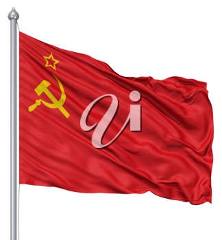 Royalty Free Clipart Image of the USSR Flag