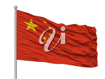Republic Of China City Flag On Flagpole, Country China, Isolated On White Background, 3D Rendering