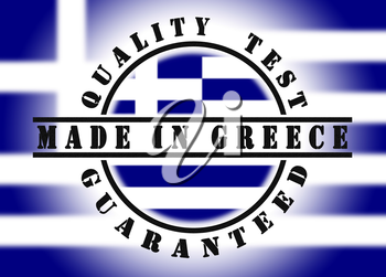 Quality test guaranteed stamp with a national flag inside, Greece