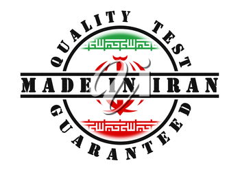 Quality test guaranteed stamp with a national flag inside, Iran