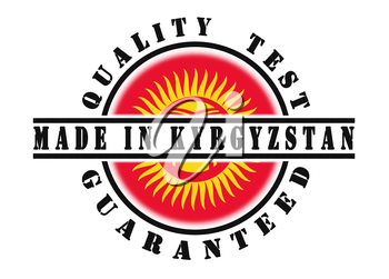 Quality test guaranteed stamp with a national flag inside, Kyrgyzstan