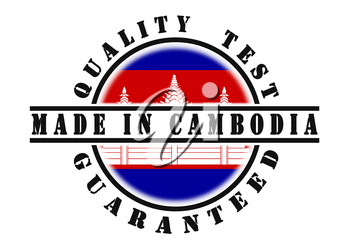 Quality test guaranteed stamp with a national flag inside, Cambodia
